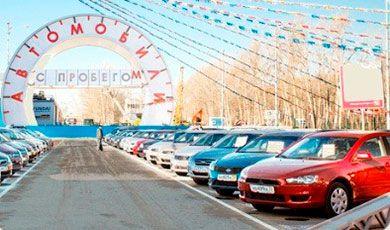 Автомобили россиян стареют, но это поправимо