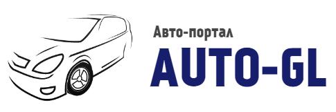 AUTO-GL.ru