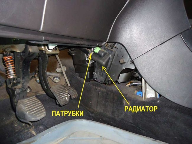 Диагностика неисправностей, ремонт и замена радиатора печки Peugeot 307/308 своими руками