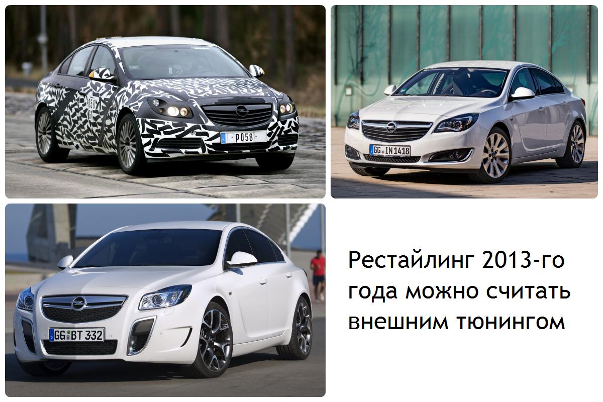 Из всех «автомобилей года» в России хорошо покупают далеко не всё