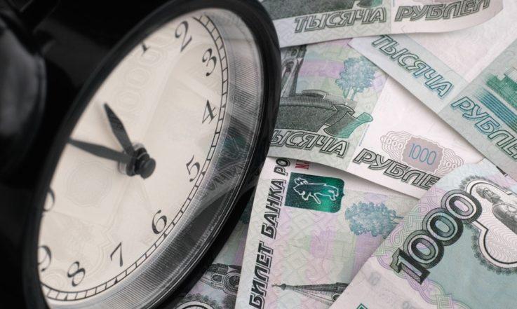 Как быстро оплатить штраф ГИБДД? 6 простых способов