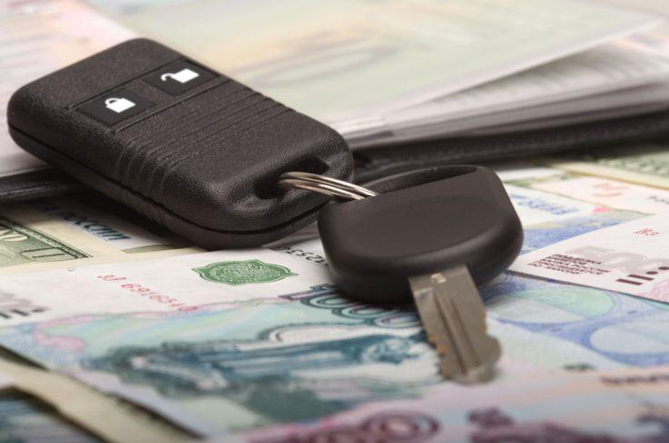 Как и сколько стоит переоформить машину в 2018 году?