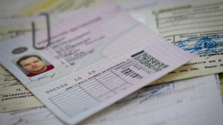 Как получить медицинскую справку для водительских прав в 2018 году (подробная инструкция)?