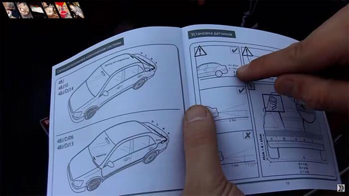 Как установить парктроник своими руками
