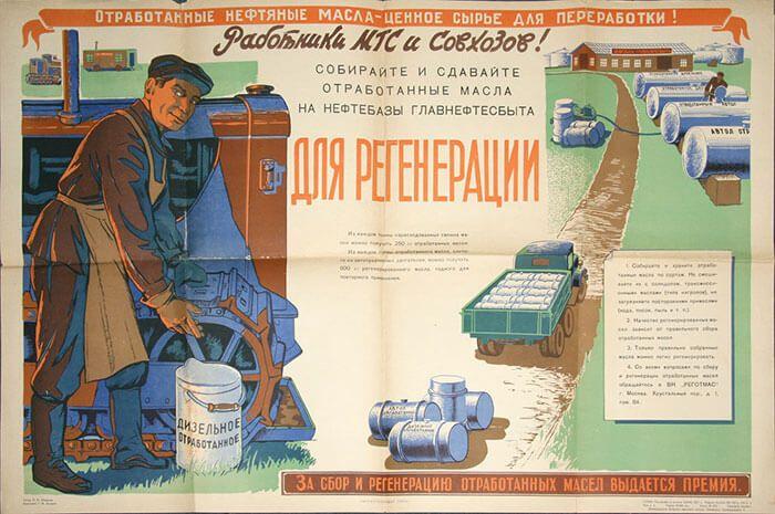 Как утилизировать моторное масло