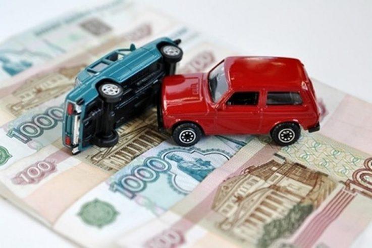 Какая максимальная страховая сумма по ОСАГО может быть выплачена? 4 простых совета, как получить максимальную компенсацию