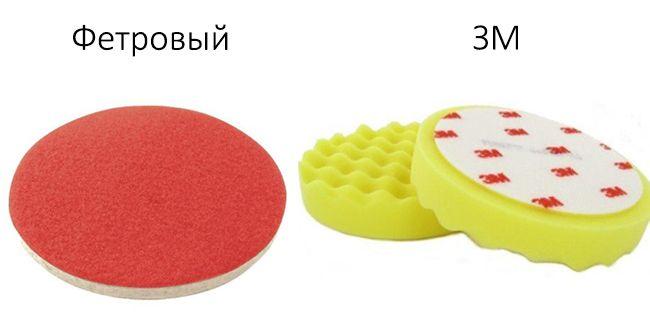 Какой должна быть насадка на болгарку для полировки авто