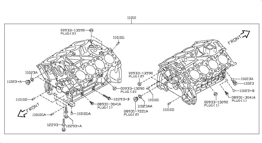 Описание двигателя