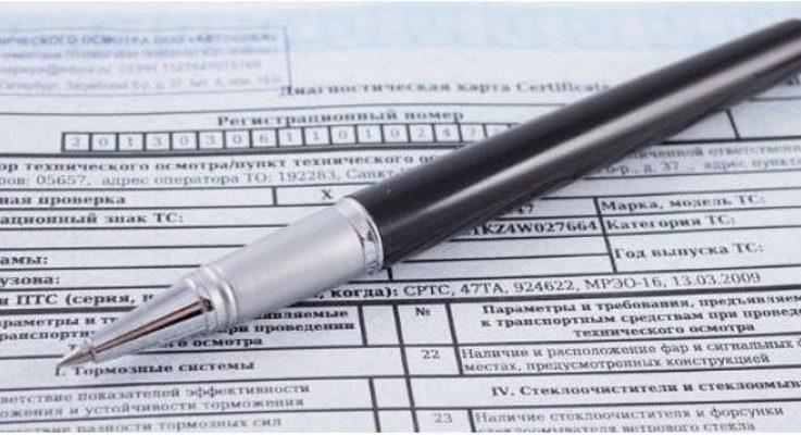 Описание и назначение диагностической карты автомобиля: 7 пунктов, обязательных для заполнения