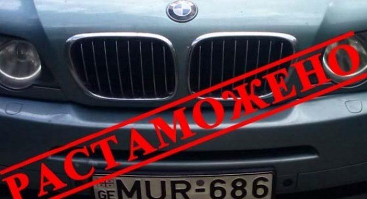 Основные правила и стоимость растаможки авто в России в 2018 году