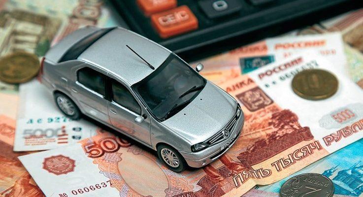 Перспективы отмены транспортного налога в России в 2018 году