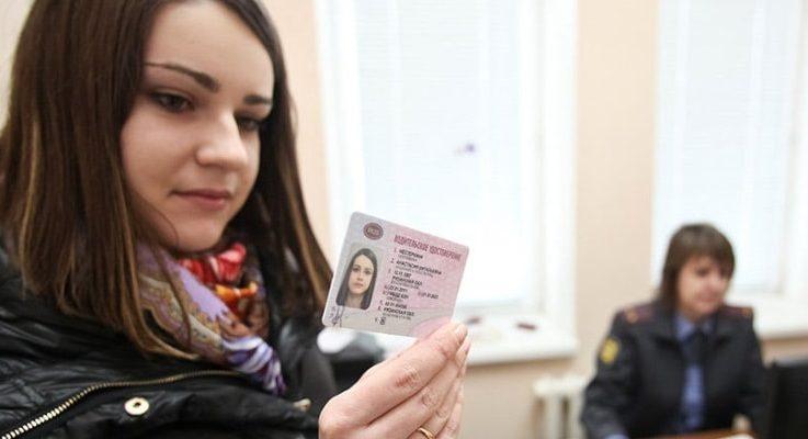 Правила получения водительского удостоверения в 2018 году