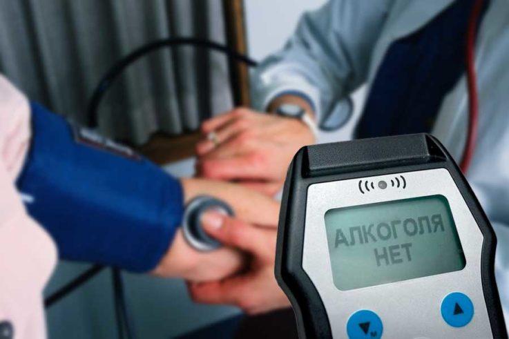 Правила прохождения предрейсового медицинского осмотра водителей в 2018 году