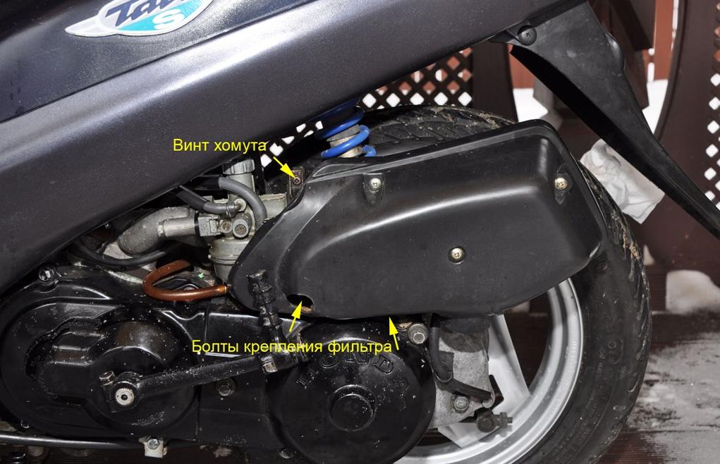 Причины появления неисправности, связанной с бензином в воздушном фильтре