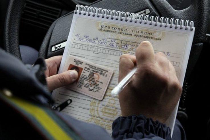 Срок давности штрафов ГИБДД в 2018 году: когда его можно не платить?