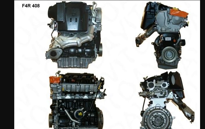 Технические характеристики F4R 2,0 л/141 л. с.