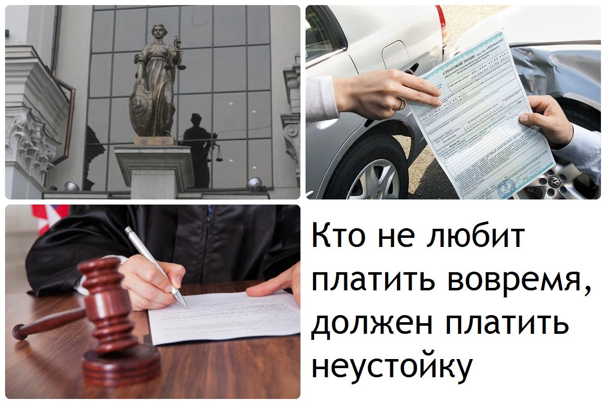 Все изменения в законе об ОСАГО