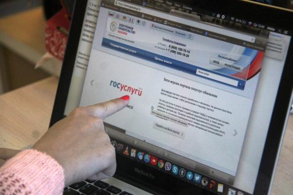 как посмотреть оплаченные штрафы гибдд онлайн по номеру постановления долгосрочный беспроцентный займ от учредителя