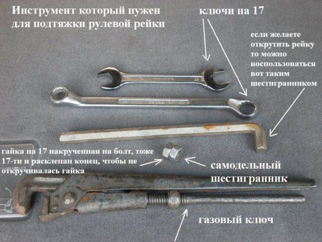 Как подтянуть рулевую рейку на Приоре