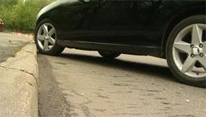 Парковка задним ходом
