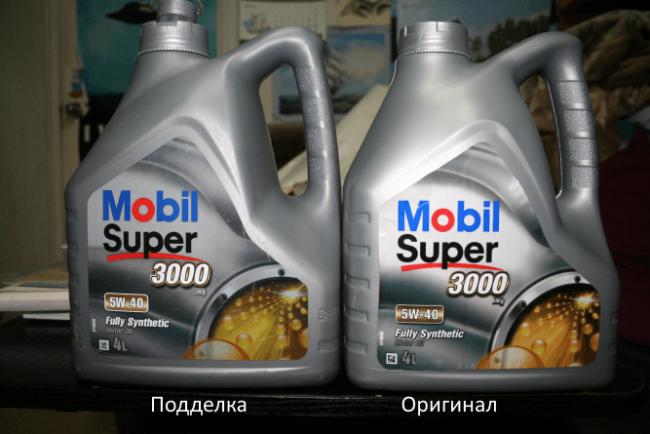 Как отличить подделку моторного масла от оригинального
