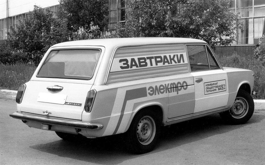 Все электромобили Волжского автозавода