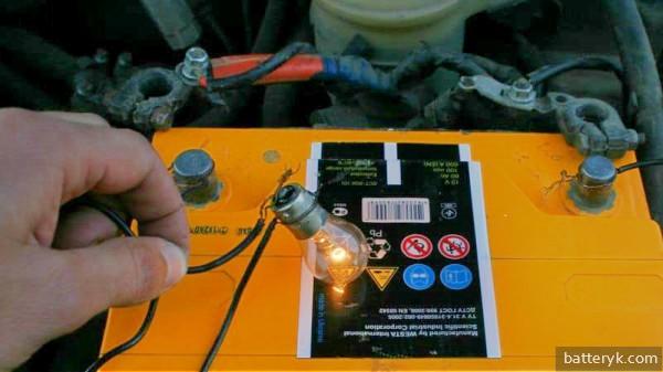 Сколько часов надо заряжать автомобильный аккумулятор